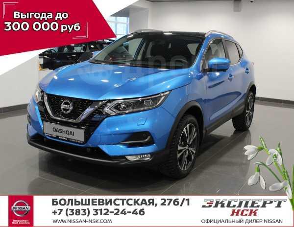 Nissan Qashqai, 2019 год, 1 565 000 руб.