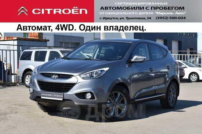 Hyundai ix35, 2015 год, 1 068 000 руб.