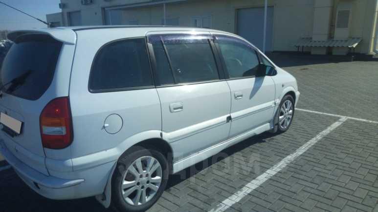 Subaru Traviq, 2001 год, 245 000 руб.