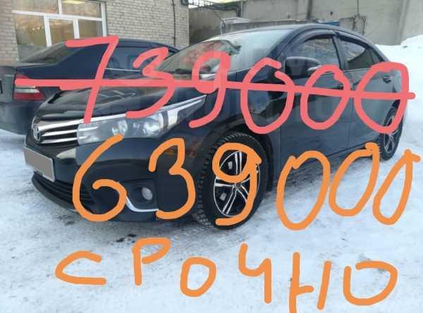 Toyota Corolla, 2013 год, 739 000 руб.