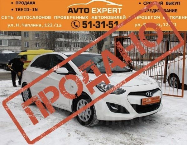 Hyundai i30, 2012 год, 499 998 руб.