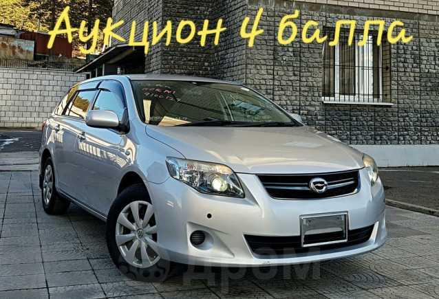 Toyota Corolla Fielder, 2008 год, 648 000 руб.