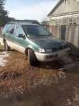 Mitsubishi Chariot, 1996 год, 70 000 руб.