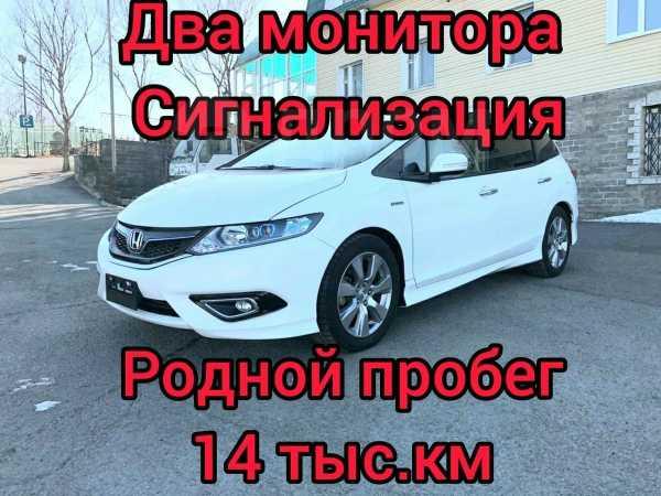 Honda Jade, 2016 год, 925 000 руб.