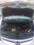 Honda Civic, 2007 год, 425 000 руб.
