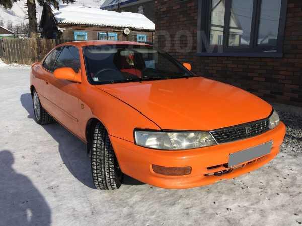 Toyota Corolla Levin, 1994 год, 95 000 руб.