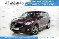 Новосибирск JX35 2013