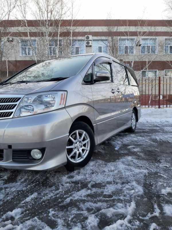 Toyota Alphard, 2005 год, 560 000 руб.