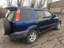 Черногорск CR-V 1999