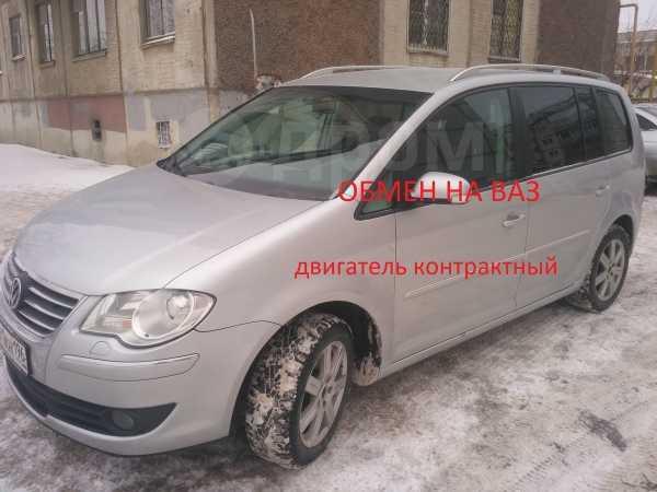 Volkswagen Touran, 2007 год, 270 000 руб.