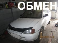 Новоалтайск Charade 1999