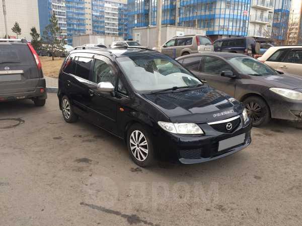 Mazda Premacy, 1999 год, 267 000 руб.