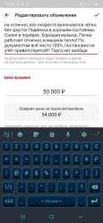 Лада 21099, 2000 год, 50 000 руб.
