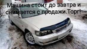 Калачинск Inspire 1995