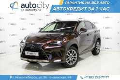 Новосибирск Lexus NX200 2017