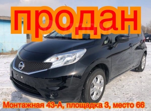 Nissan Note, 2015 год, 525 000 руб.