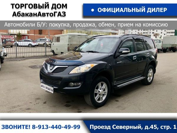 Great Wall Hover H5, 2013 год, 555 000 руб.
