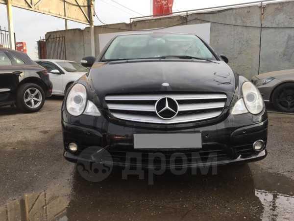 Mercedes-Benz R-Class, 2008 год, 549 000 руб.