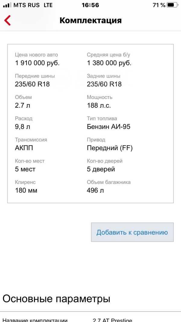 Lexus RX270, 2011 год, 1 199 000 руб.