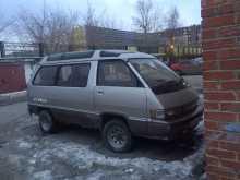 Челябинск Town Ace 1995