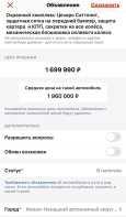 Toyota Camry, 2019 год, 1 889 000 руб.