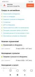 Лада 2110, 2005 год, 95 000 руб.