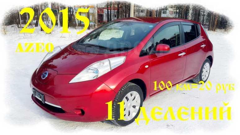 Nissan Leaf, 2015 год, 615 000 руб.