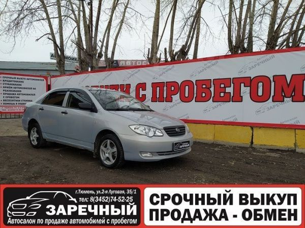BYD F3, 2012 год, 262 000 руб.