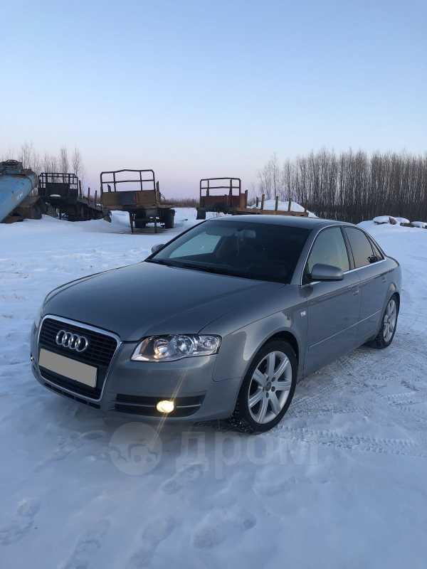 Audi A4, 2008 год, 469 000 руб.