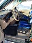 Mazda MPV, 1999 год, 269 000 руб.