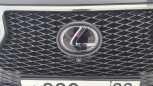 Lexus NX200t, 2016 год, 2 260 000 руб.
