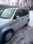Honda Capa, 1998 год, 160 000 руб.
