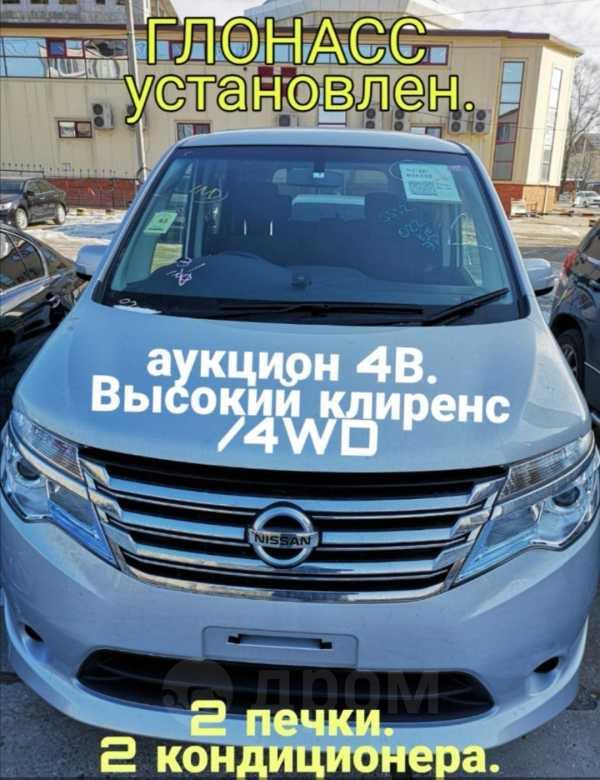 Nissan Serena, 2015 год, 1 200 000 руб.