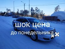 Улан-Удэ Nissan Teana 2011