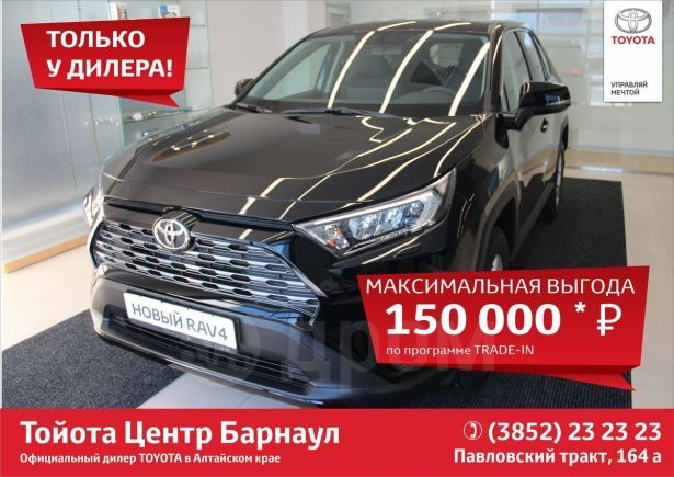 Toyota RAV4, 2019 год, 1 775 000 руб.