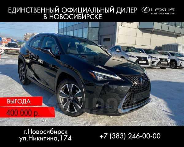 Lexus UX200, 2019 год, 2 494 000 руб.