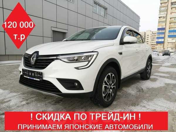 Renault Arkana, 2019 год, 1 638 890 руб.