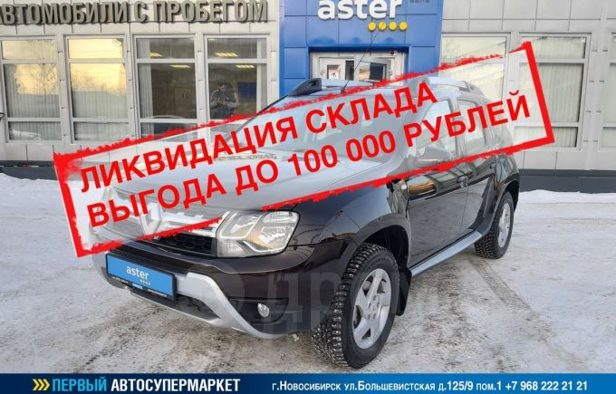 Renault Duster, 2015 год, 745 000 руб.