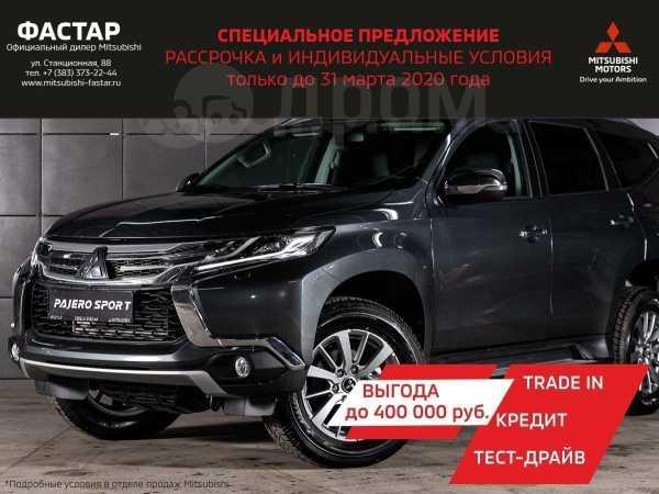 Mitsubishi Pajero Sport, 2019 год, 2 963 000 руб.