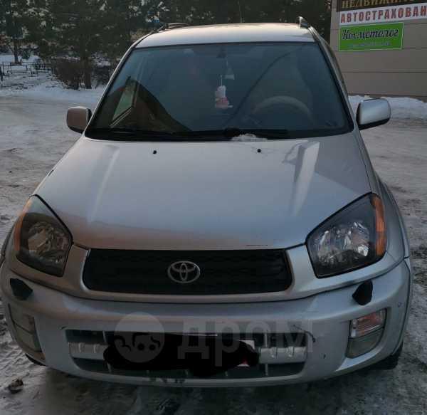 Toyota RAV4, 2003 год, 515 000 руб.
