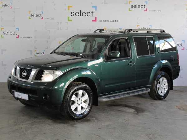 Nissan Pathfinder, 2005 год, 552 955 руб.