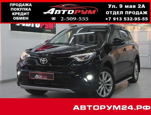 Toyota RAV4, 2016 год, 1 507 000 руб.