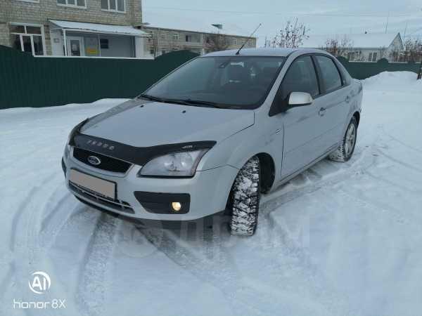 Ford Focus, 2006 год, 252 000 руб.