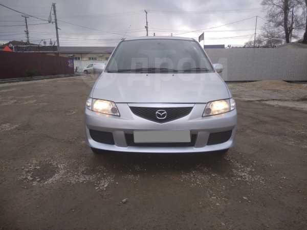 Mazda Premacy, 2005 год, 198 000 руб.