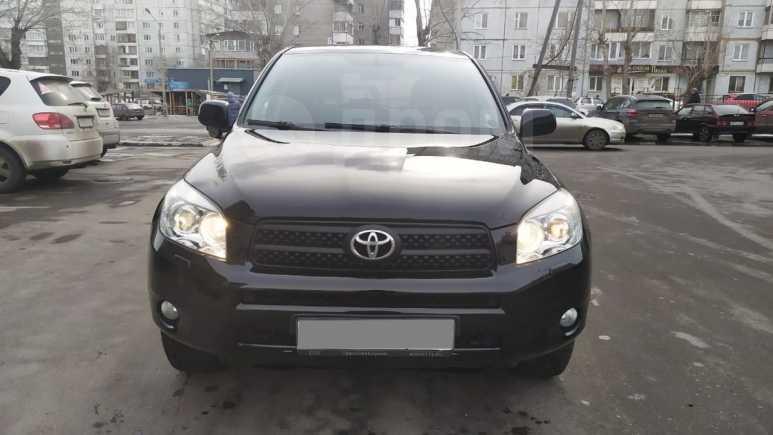 Toyota RAV4, 2007 год, 599 999 руб.