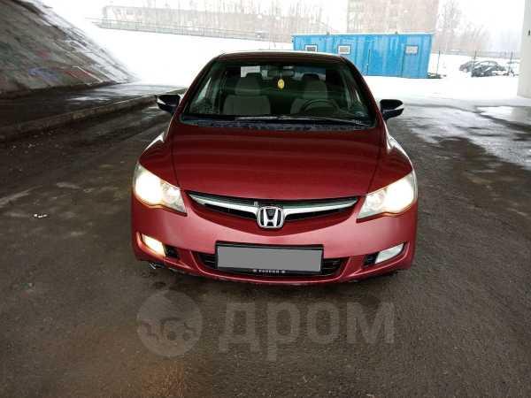 Honda Civic, 2007 год, 385 000 руб.