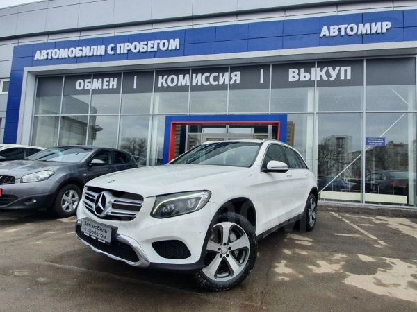 Mercedes-Benz GLC, 2016 год, 1 730 000 руб.