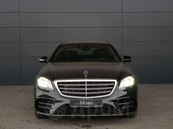 Mercedes-Benz S-Class, 2020 год, 7 811 900 руб.