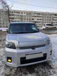 Toyota Corolla Rumion, 2008 год, 555 000 руб.