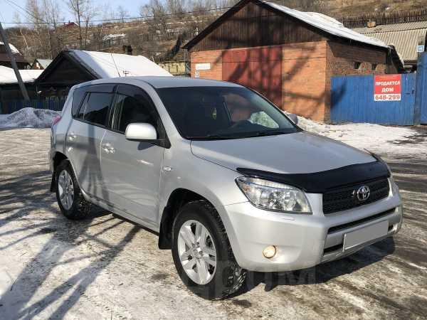 Toyota RAV4, 2005 год, 668 000 руб.